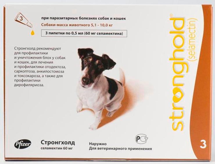 таблетки понижающие холестерин.рома