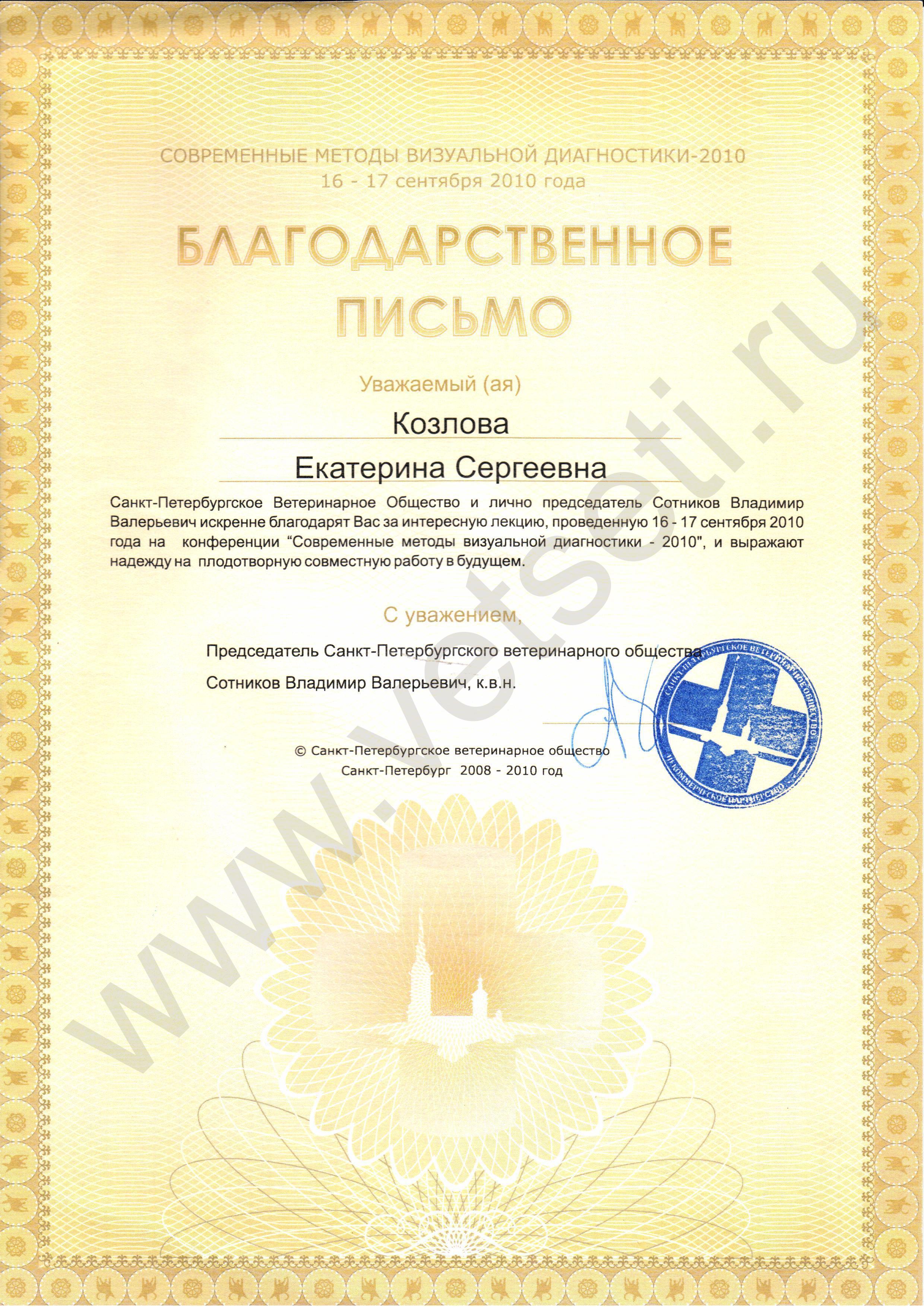 Лечение кисты лазером в москве клиники